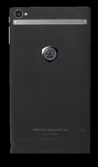Prestigio_Consul