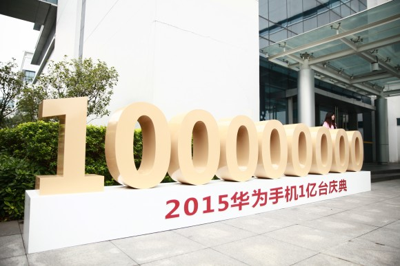 Huawei 2015 100 mln